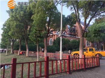 苏州园区木栅栏一期完工交付二期进行中