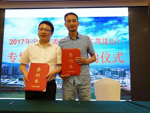梁缘建科公司董事长与福建宁化县委签定旅游开发战略合作协议