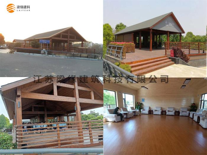 木屋建筑 木屋公司