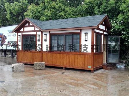 20平米小木屋价格是多少