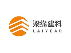 江苏梁缘建筑科技有限公司招聘启事