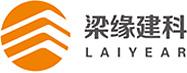江苏梁缘建筑科技有限公司