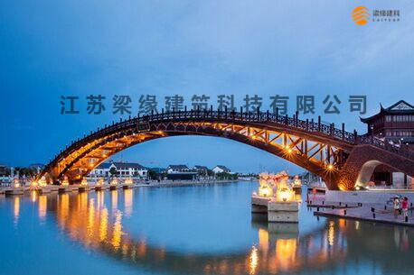 苏州欢乐胥江大跨度胶合木拱桥