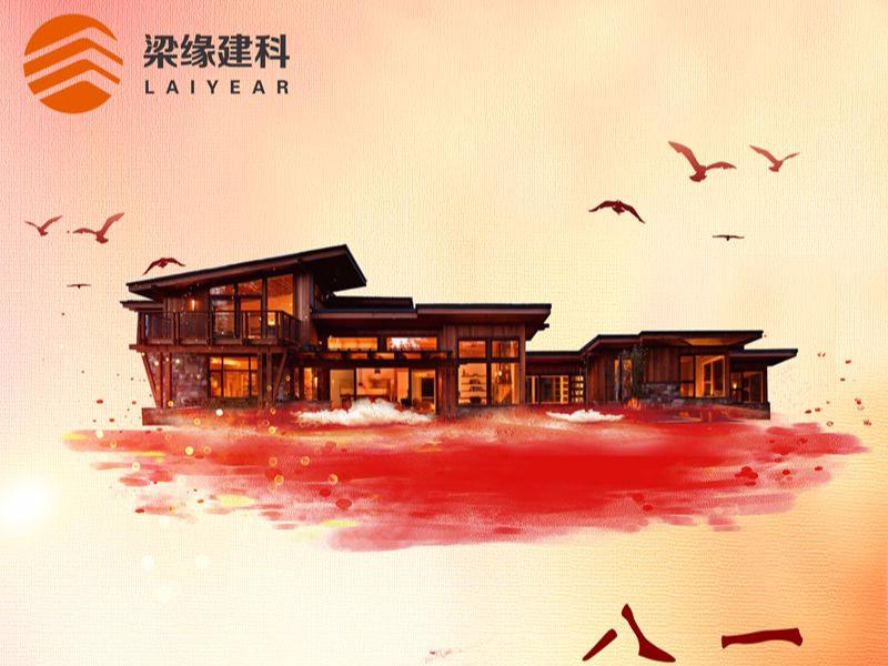 梁缘建科向最可爱的人致敬!致敬中国解放军!