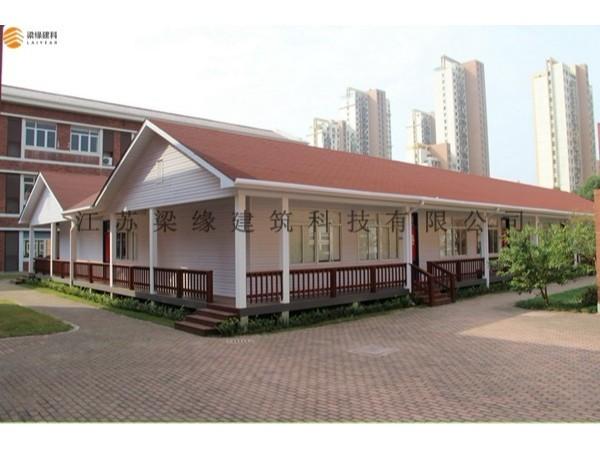LYQSY(14)木结构宿舍楼